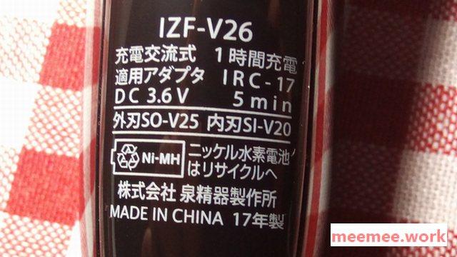 IZUMI-IZF-V26の定格など