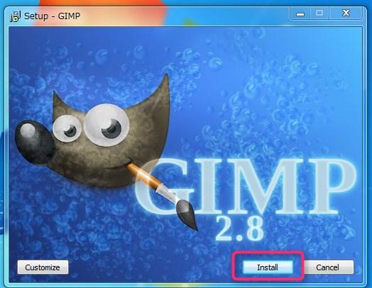 gimp-install-kakunin