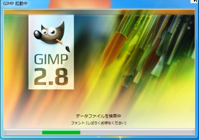 gimp-open