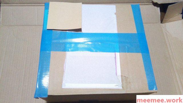 宅配便で荷物をおくる時にはダンボールの底はガムテープをH字に貼って底抜けを防ぐ
