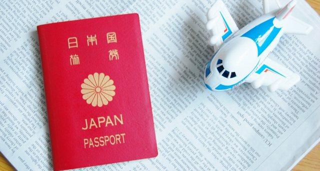 パスポートの発給に必要なもの