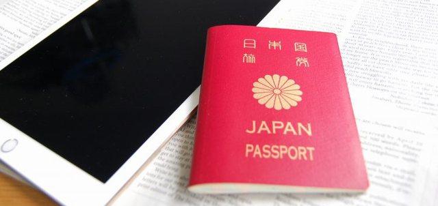 パスポートの申請と受領に必要なもの一覧