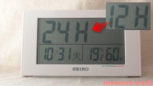 seiko-sq758w-12h-24h