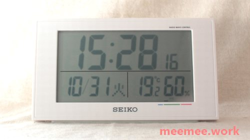 seiko-sq758w-24時間表示に変えることに成功