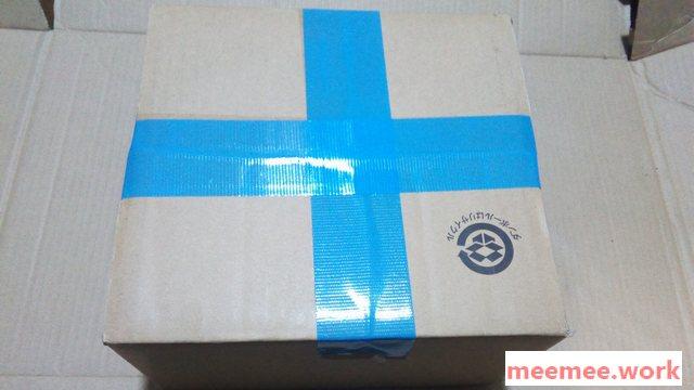 宅配便で荷物をおくる時にはダンボールのそこはガムテープを十字に貼って底抜けを防ぐ