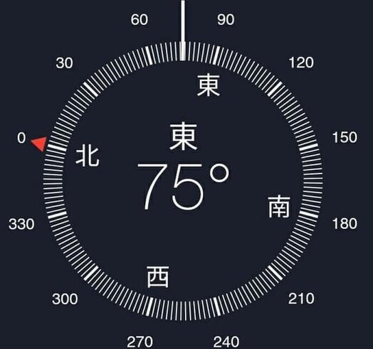 iPhone(ios)のおすすめコンパスアプリ