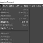 日本語化されたGIMPPortable